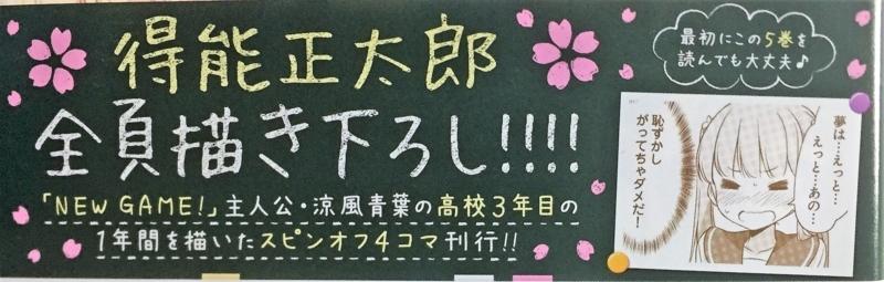 f:id:shirako_dayo:20170707235747j:plain
