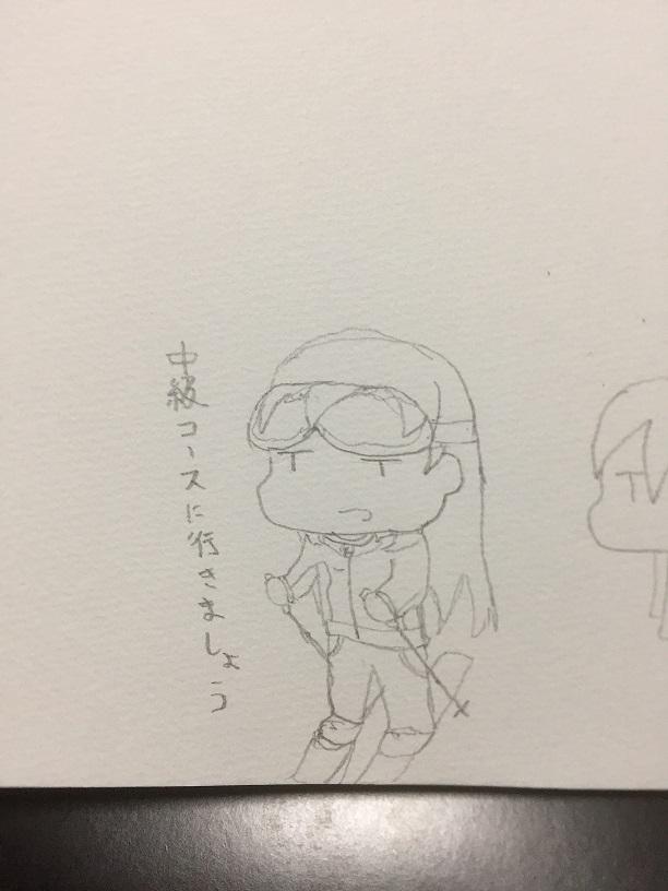 f:id:shirako_dayo:20180224221635j:plain