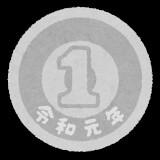 f:id:shiramatsu:20190503115531j:plain