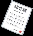 f:id:shiramitsu:20180409010047p:plain