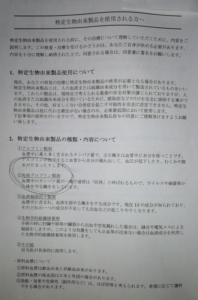f:id:shiramitsu:20180712161954j:plain
