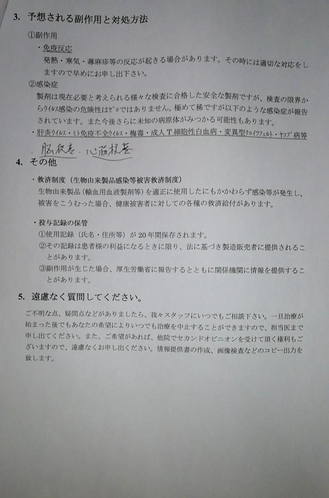 f:id:shiramitsu:20180712162110j:plain