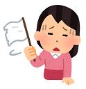 f:id:shiramitsu:20180712163149p:plain