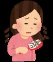 f:id:shiramitsu:20181230163626p:plain