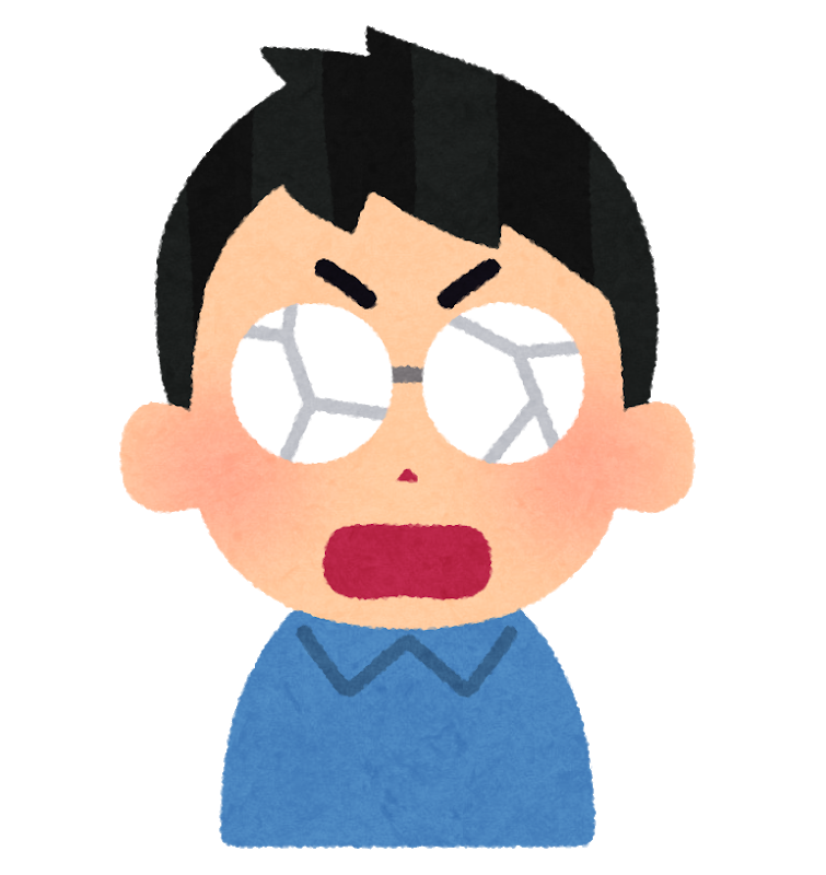 f:id:shiramitsu:20190629105802p:plain