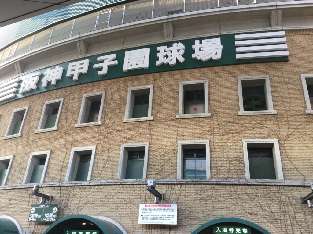 f:id:shiranaitoson:20160814131702j:plain