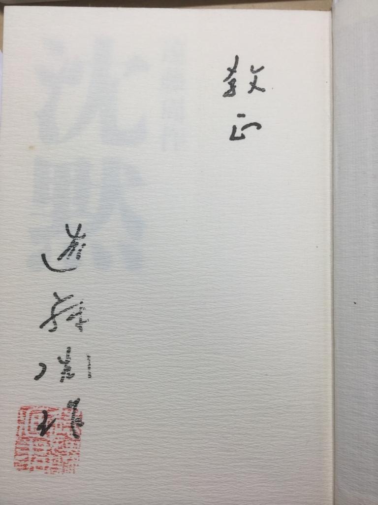 f:id:shiranaitoson:20180214111010j:plain
