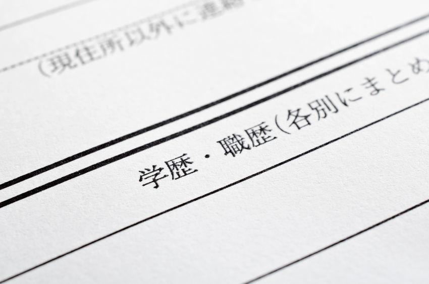 f:id:shiranaitoson:20180815011854j:plain