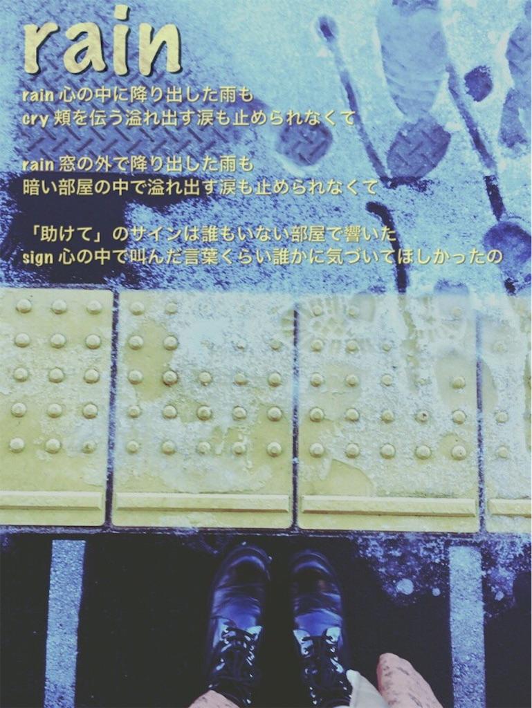 f:id:shiranami-yume0127:20170322000030j:image