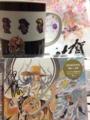 ロマ佐賀 戦利品(マグカップ、サイン入り閃、ショッパー)