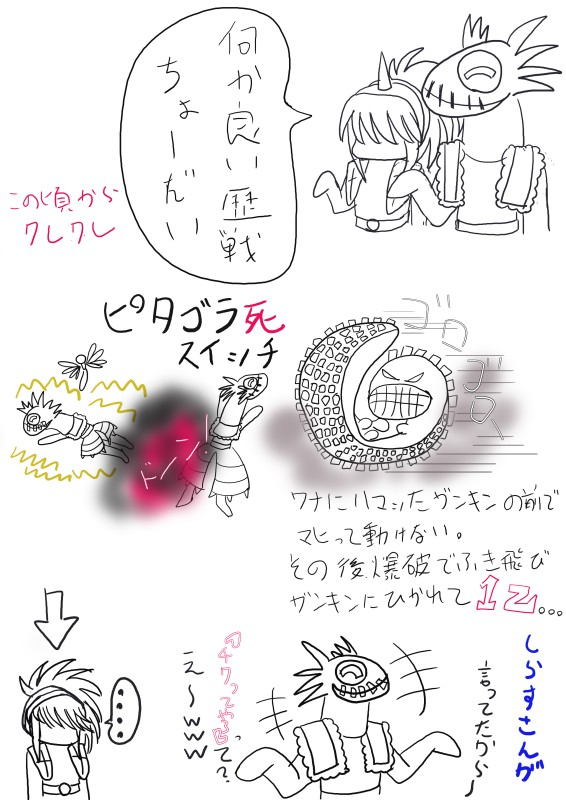 f:id:shirasuageha:20180417053015j:plain