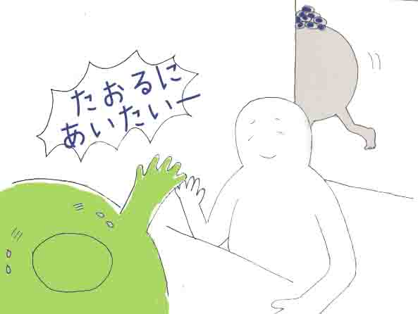 f:id:shiratama-anko:20170926061410j:plain