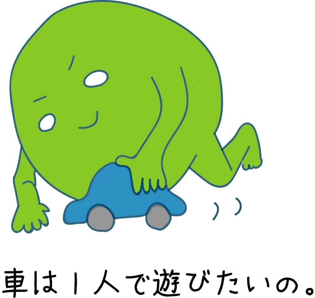 f:id:shiratama-anko:20171002223142j:plain