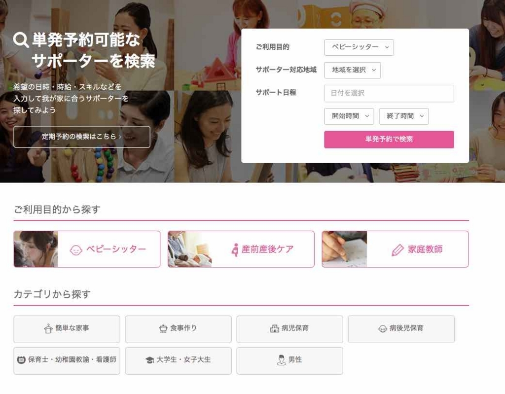 f:id:shiratama-anko:20171012045025j:plain