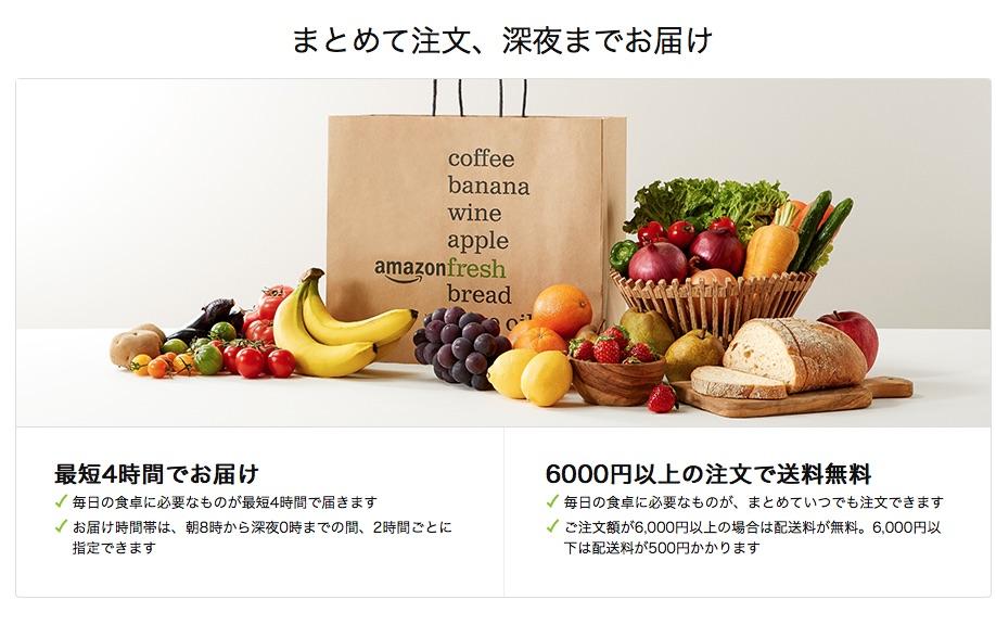 f:id:shiratama-anko:20171012171232j:plain