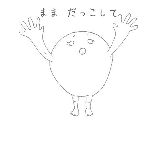 f:id:shiratama-anko:20171014210631j:plain