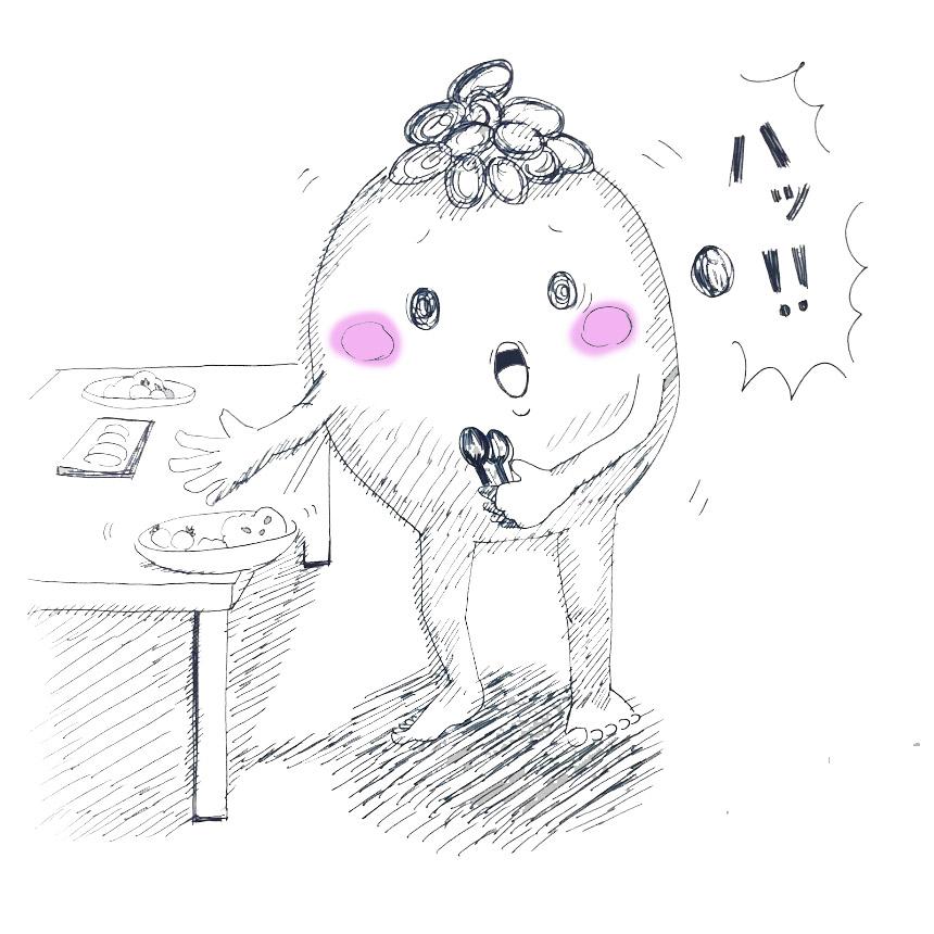f:id:shiratama-anko:20171014210650j:plain