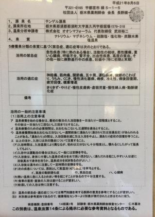 f:id:shiratama-anko:20171106130209j:plain