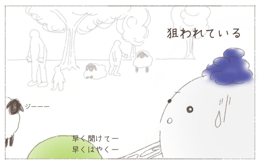 f:id:shiratama-anko:20171112160311j:plain