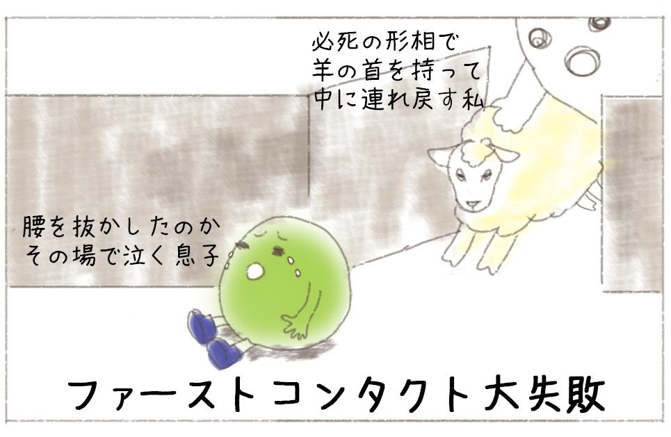 f:id:shiratama-anko:20171112160325j:plain