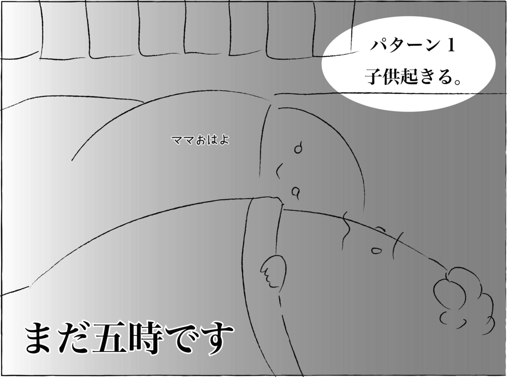 f:id:shiratama-anko:20171126111147j:plain