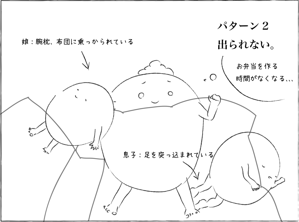 f:id:shiratama-anko:20171126111159j:plain