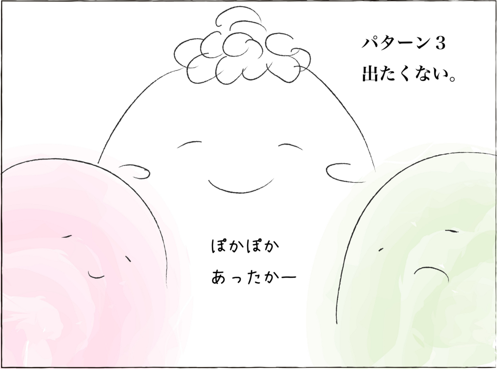 f:id:shiratama-anko:20171126111210j:plain