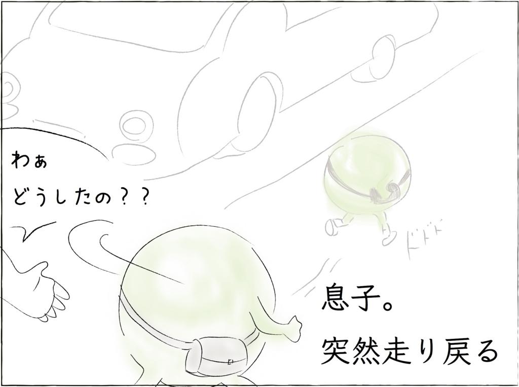 f:id:shiratama-anko:20171202000128j:plain