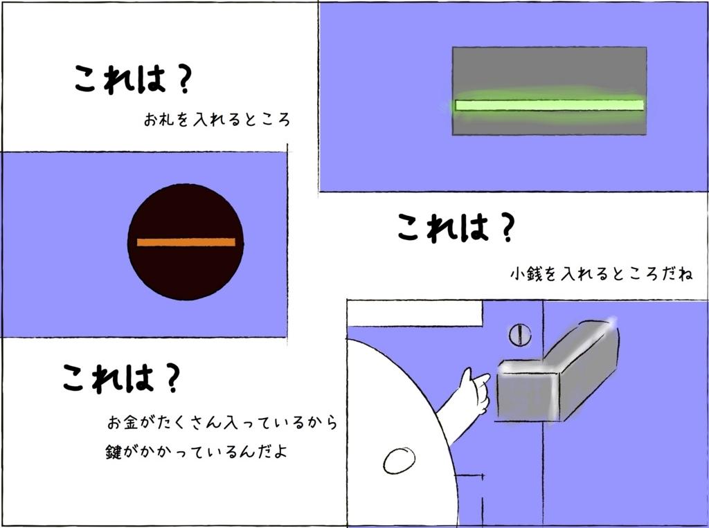 f:id:shiratama-anko:20171202000151j:plain