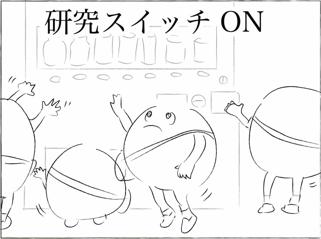 f:id:shiratama-anko:20171202000157j:plain