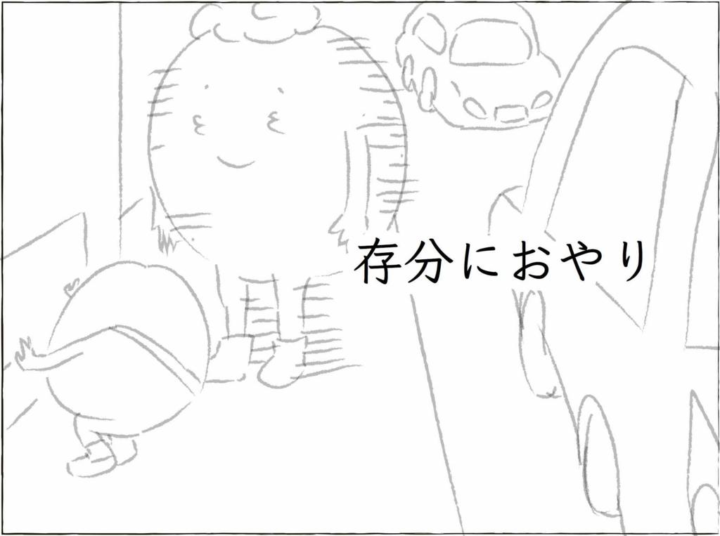 f:id:shiratama-anko:20171202000206j:plain