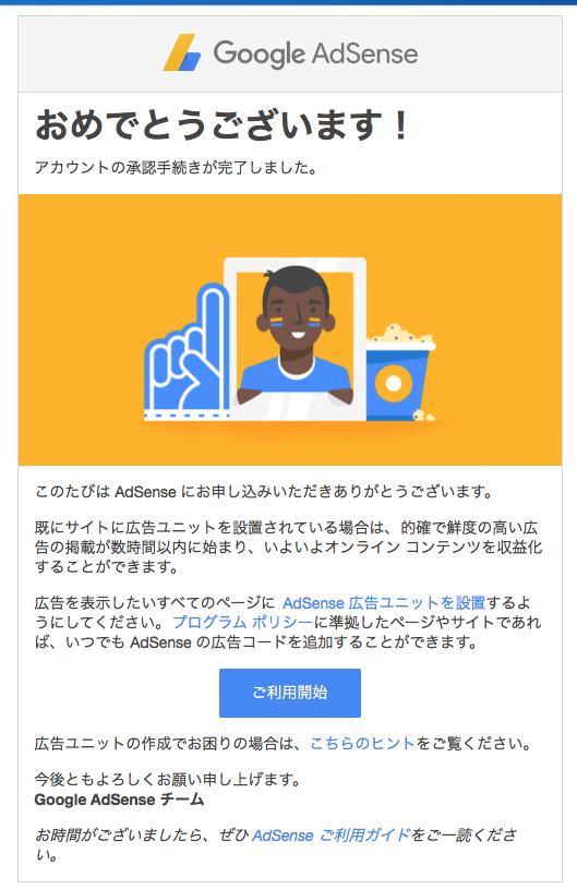 f:id:shiratama-anko:20171205050207p:plain