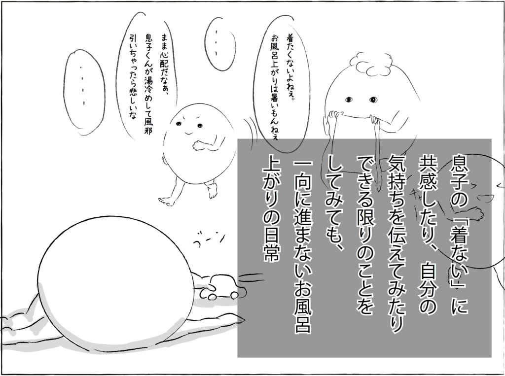 f:id:shiratama-anko:20171219005253j:plain
