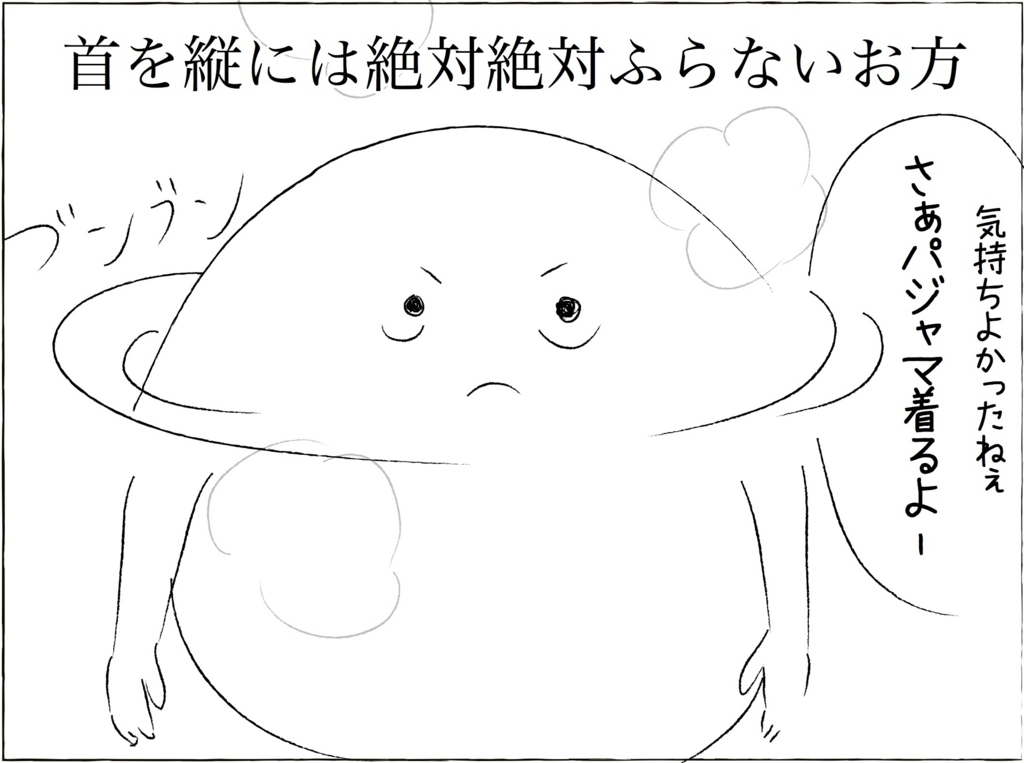 f:id:shiratama-anko:20171219023736j:plain
