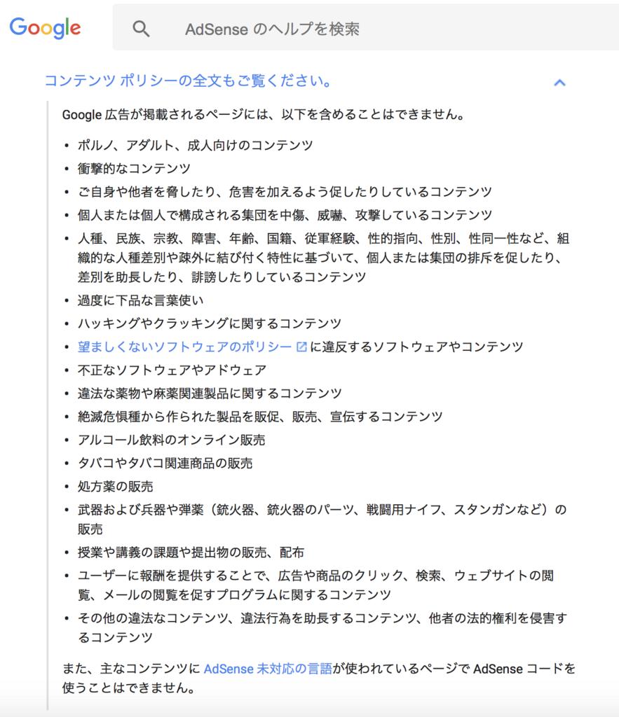 f:id:shiratama-anko:20180107142126p:plain