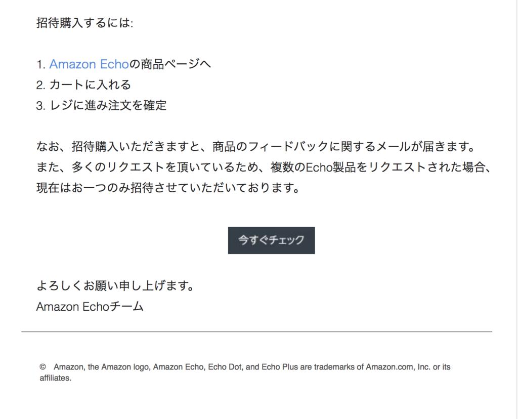 f:id:shiratama-anko:20180113082349p:plain