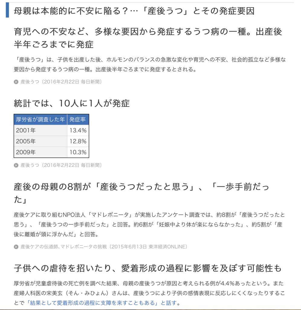 f:id:shiratama-anko:20180121131003p:plain