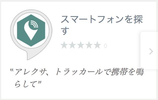 f:id:shiratama-anko:20180128174414p:plain