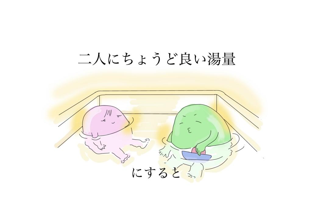 f:id:shiratama-anko:20180204232913j:plain
