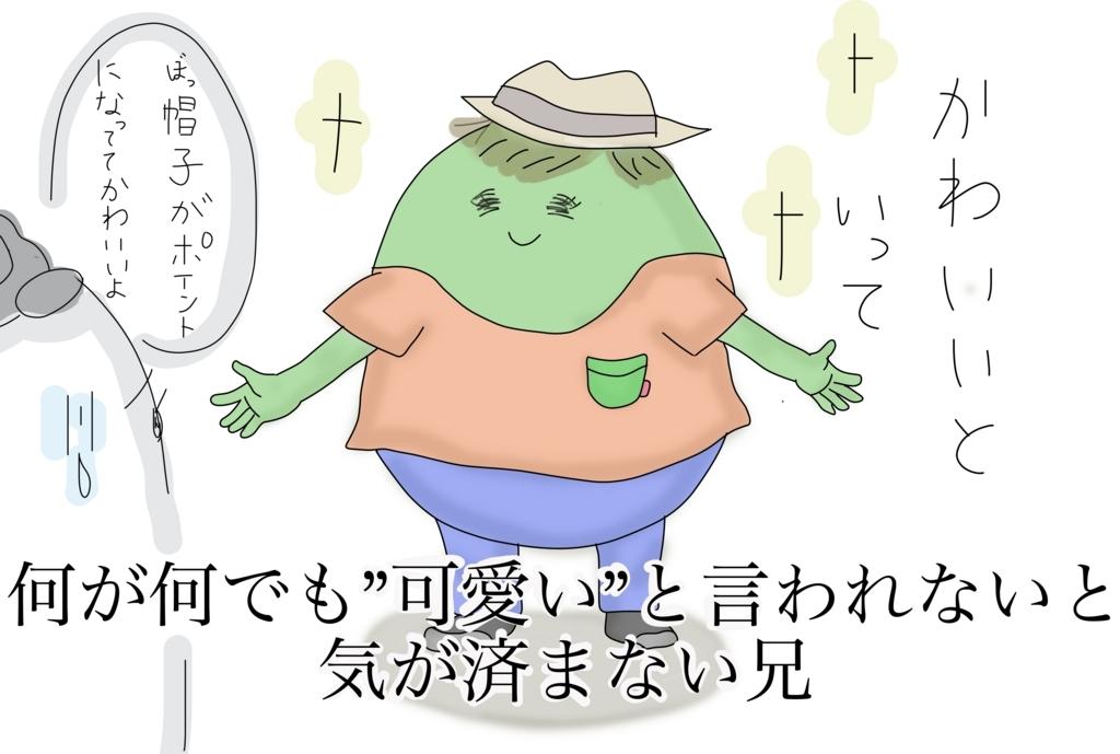 f:id:shiratama-anko:20180401083839j:plain