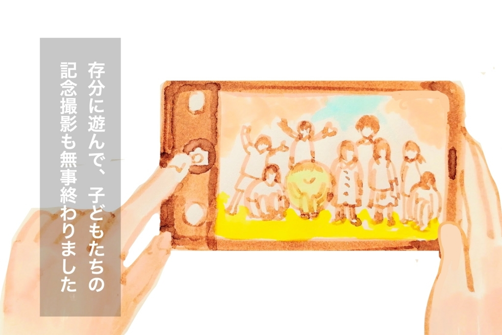 f:id:shiratama-anko:20180407183605j:plain