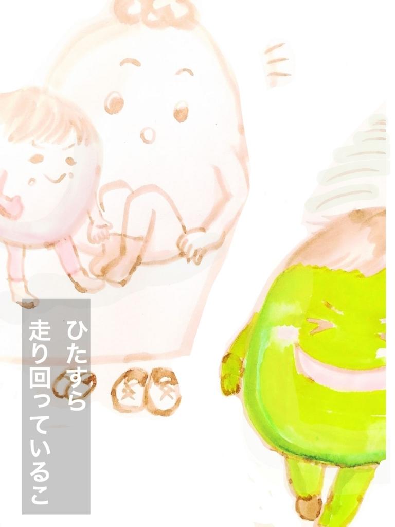 f:id:shiratama-anko:20180407183609j:plain
