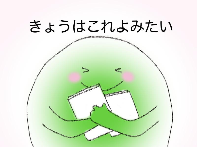 f:id:shiratama-anko:20180422121344j:plain