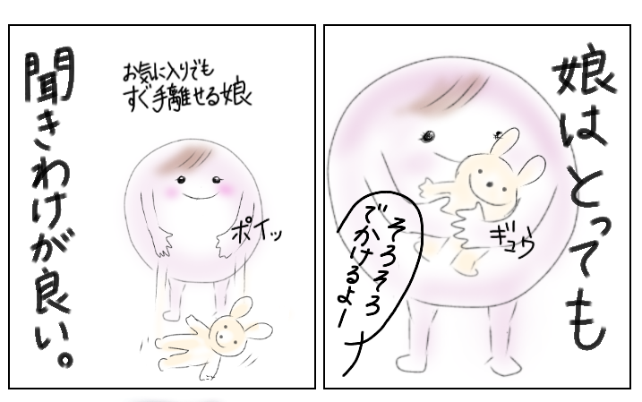 f:id:shiratama-anko:20180603180327p:plain