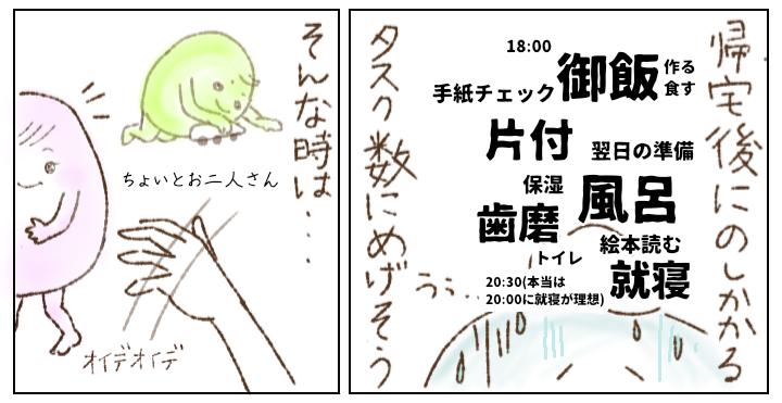 f:id:shiratama-anko:20180604175504p:plain