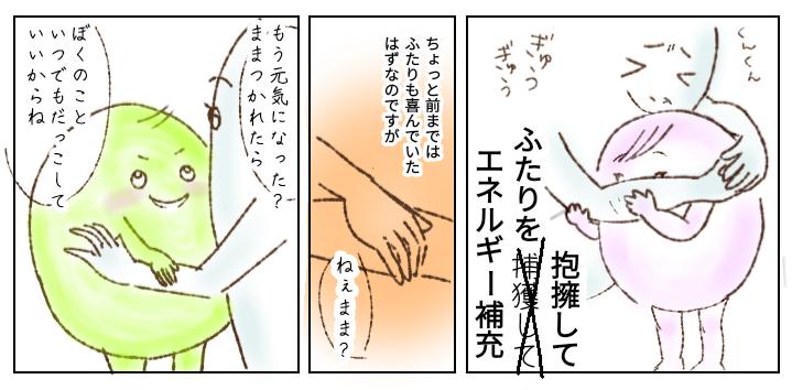 f:id:shiratama-anko:20180604175508p:plain