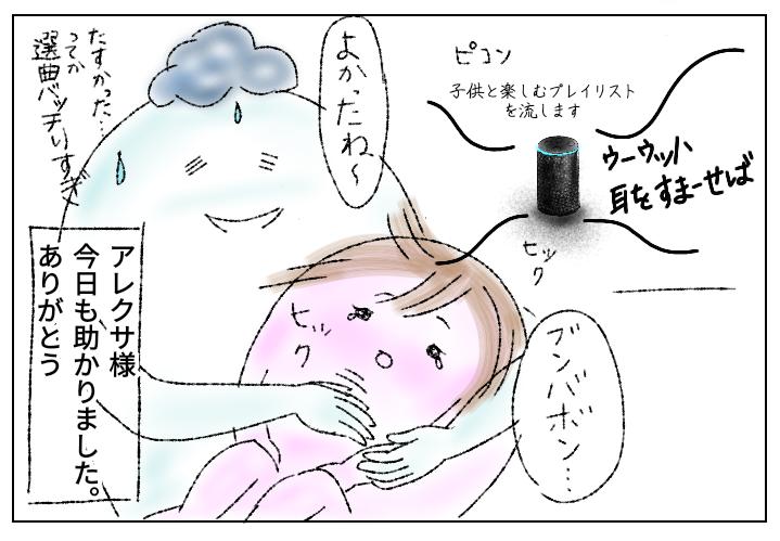 f:id:shiratama-anko:20180607170642p:plain