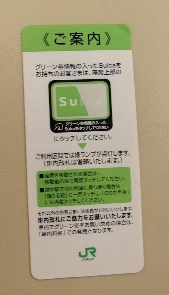f:id:shiratama-anko:20180813175636j:plain