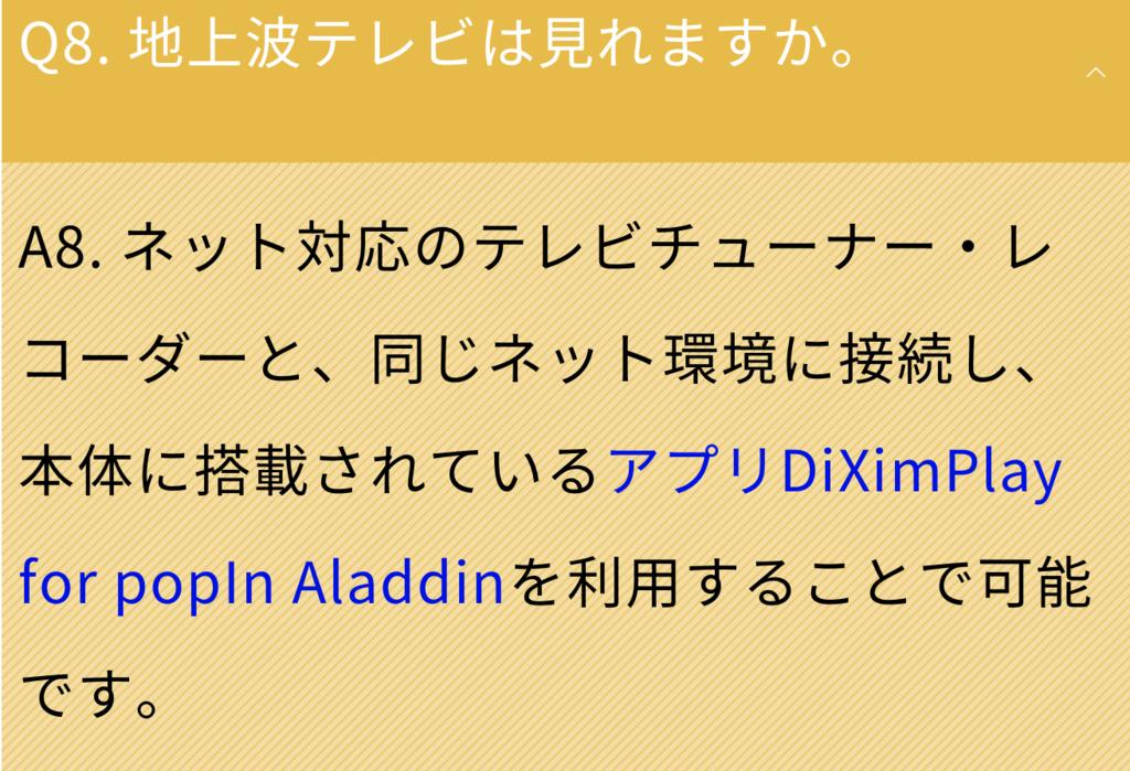 f:id:shiratama-anko:20181207232158p:plain