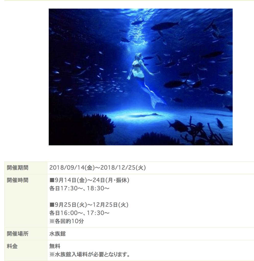 f:id:shiratama-anko:20181216134423p:plain